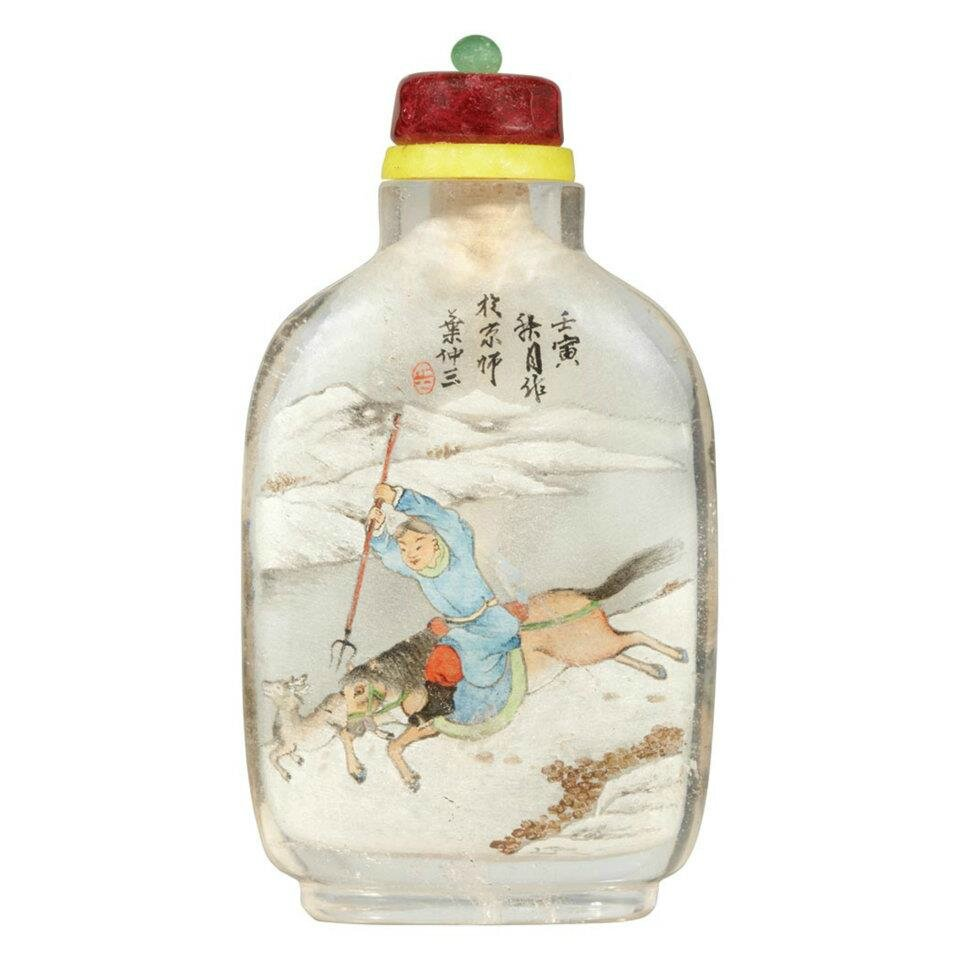 Chinese Inside Painted Glass Snuff Bottle. Signed Ye Zhongsan and dated Renyin 1902. Photo Doyle