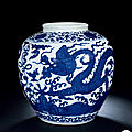 A large blue and white 'dragon' 'shou' jar, jiajing period, 1522-1566