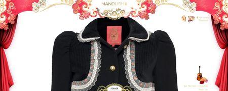 manoush1