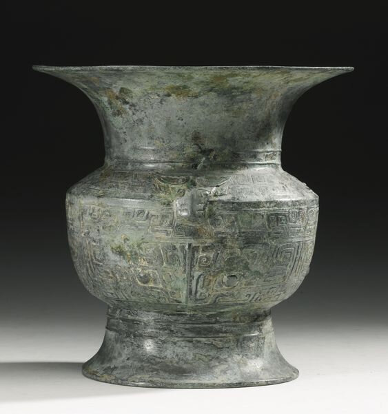 An archaic bronze ritual wine vessel (zun), Late Shang dynasty, 13th-11th century BC