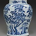A blue and white baluster jar, kangxi period (1662-1722)