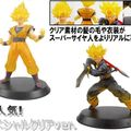 Dbz hi quality dx figures special clear version vol.1: février 2009