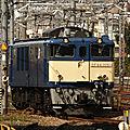 EF64 1051 solo, Ômiya