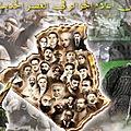 فلسفة الثورة الجزائرية