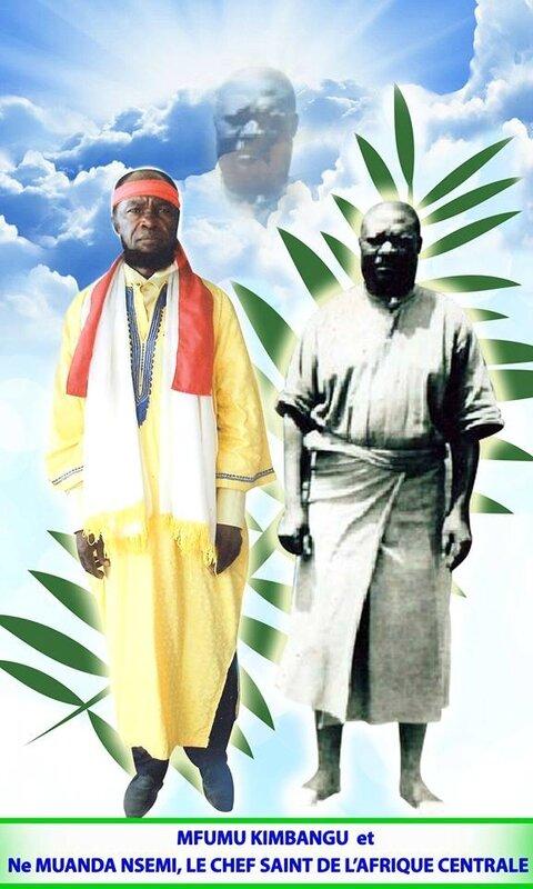 Mfumu Kimbangu ye Mfumu Muanda Nsemi