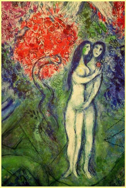 Adam et Eve, le serpent, Chagall