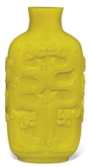 A yellow glass snuff bottle, 19th century