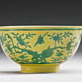 An incised yellow and green enameled bowl, jiaqing seal mark and period (1796-1820)