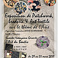 affiche exposition boutis Rouen