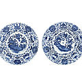 A pair of large blue and white dutch-market armorial dishes, kangxi period (1662-1722)