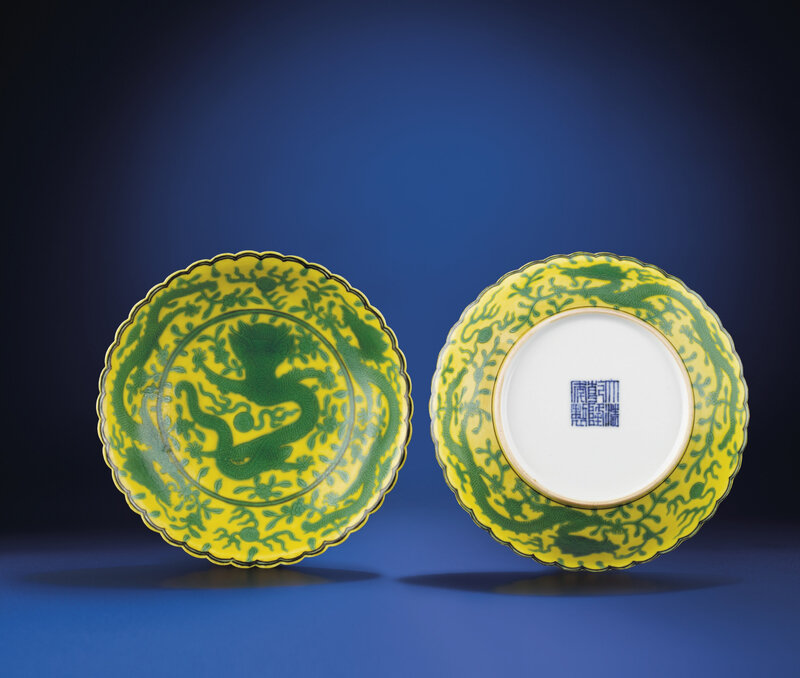 A fine pair of yellow-ground green-enamelled 'Dragon' foliate dishes, Qianlong six-character seal mark and of the period (1736-1795)