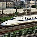 Shinkansen N700A, Shizuoka