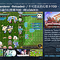 Touhou Genso Wanderer Reloaded Steam