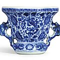 A blue and white quatrefoil handled cup, mark and period of Jiajing