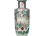 A famille verte rouleau vase, china, qing dynasty, kangxi six-character mark and of the period (1662-1722)