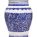 A rare blue and white 'phoenix' jar and cover, qing dynasty, early 18th century