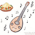 Illustrations pour couscous musical