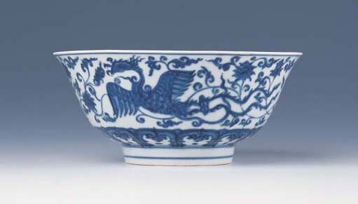 A blue and white 'Phoenix' bowl, Chenghua six-character mark and of the period (1465-1487)