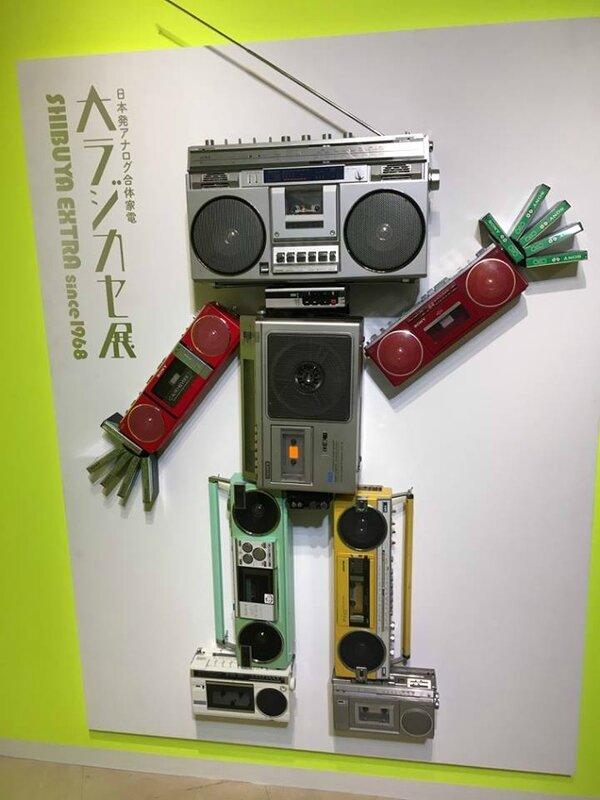 Robot Blaster