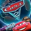 Cars 2 : le film d'animation fascinant
