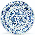 A blue and white 'dragon' dish, zhengde four-character mark in underglaze blue within a double circle and of the period (1506-15