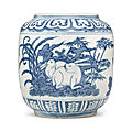 A blue and white cylindrical jar, late ming dynasty, 16th-17th century