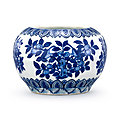 A blue and white 'peach and pomegranate' jar, mark and period of wanli (1573-1619)