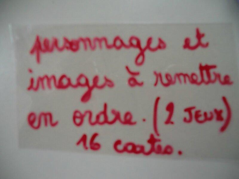 CIMG6207