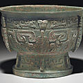 A large bronze ritual food vessel, yu, late shang-early western zhou dynasty, 12th-11th century bc