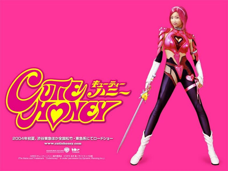 Canalblog Anime Cutey Honey000