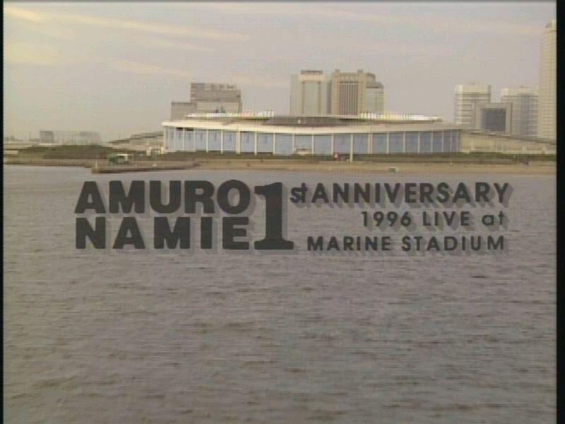 Canalblog JPop Namie Amuro Live1996 005