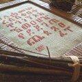 Alphabet Ethiopien (détails)