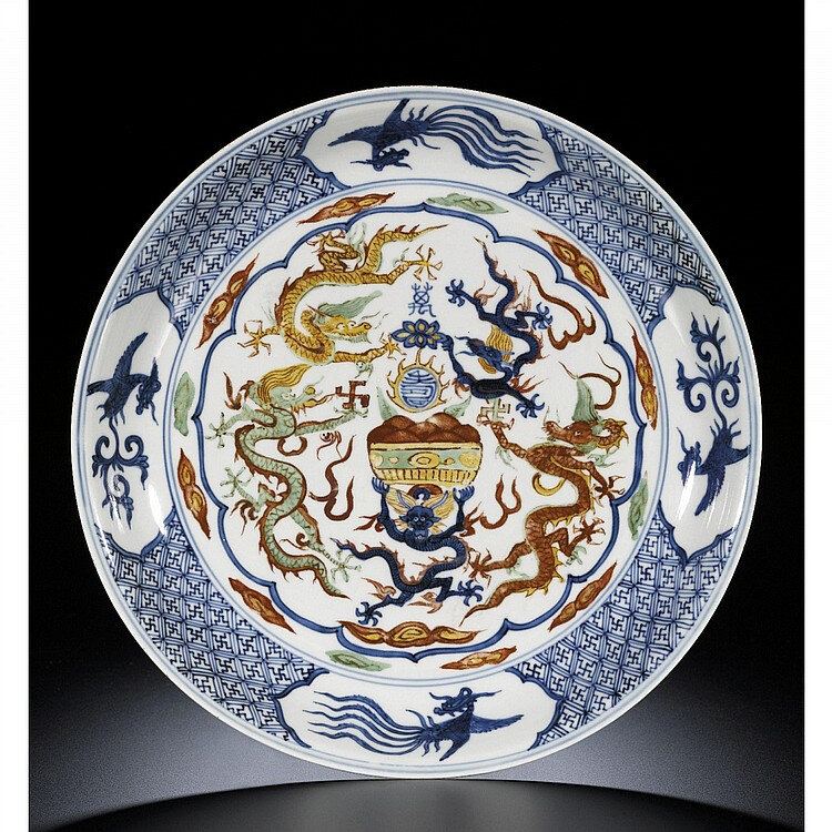 A wucai dish, mark and period of Wanli (1573-1619)