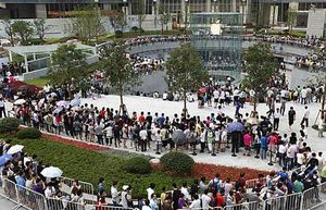 sem56-Z1-nouveau-magasin-apple-shanghai-queue-clients