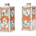 A pair famille verte of coral-ground square jars and covers, kangxi period (1662-1722)