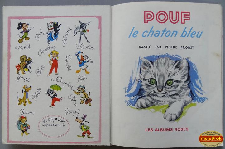 POUF-le-chaton-bleu-(1969)-04
