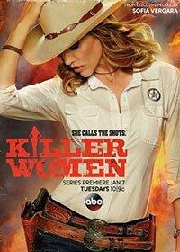 killer_women_1