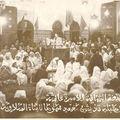 الأميرة لالة عائشة، شقيقة الملك الراحل الحسن الثاني و عمة الملك محمد السادس،