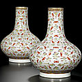 A pair of famille-rose 'hundred bats' vases, marks and period of guangxu (1875-1908)