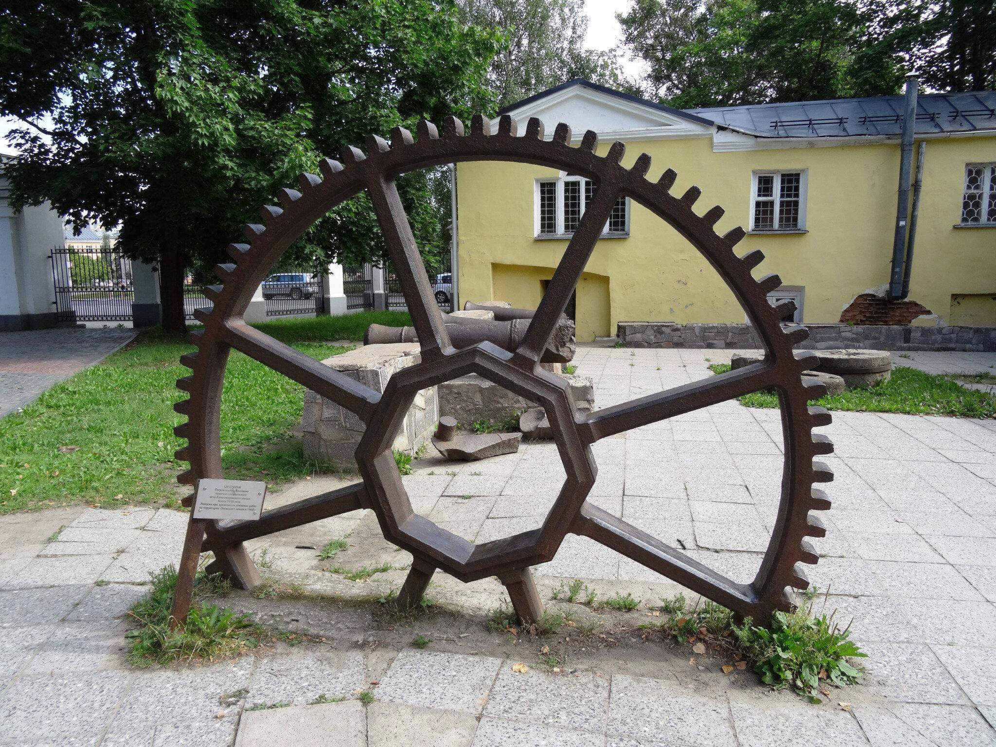 Tambov datant y a-t-il des sites de branchement gratuit légitime