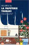 Ogawa_Papeterie Tsubaki