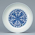 A blue and white 'Bouquet' dish, Yongzheng six-character mark within a double circle in underglaze blue and of the period (1723-1735)