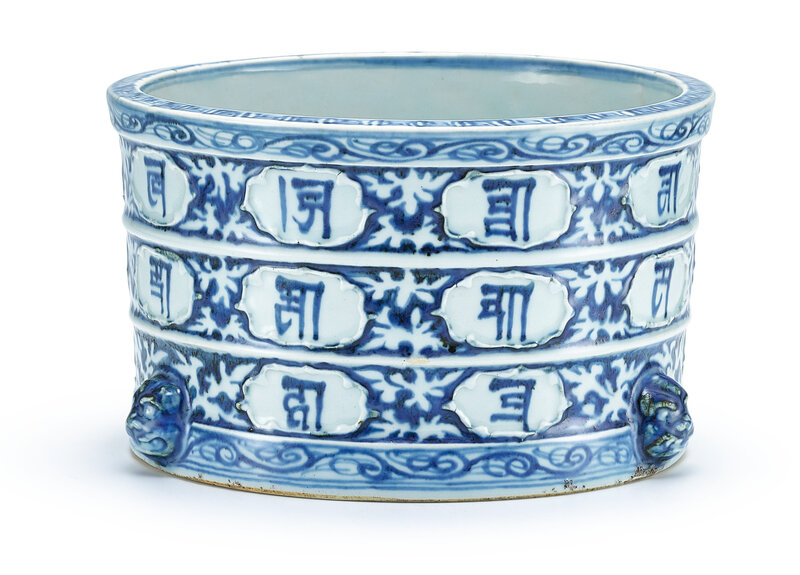 A blue and white incense burner, Ming dynasty, 16th century