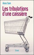 caissi_re_1_