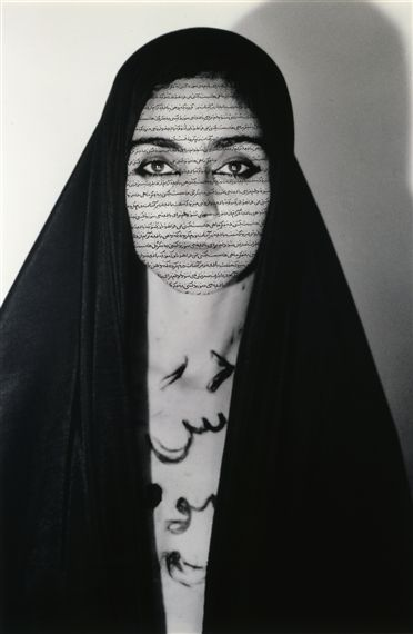s_rie_women_of_allah_unveiling