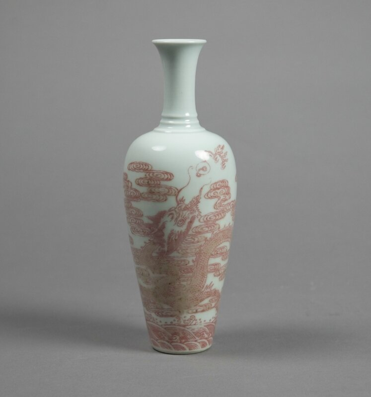 Vase with Dragon amid Clouds, Qing dynasty (1644–1911), Yongzheng mark and period (1723–35)