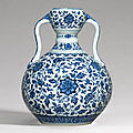 A rare blue and white double-gourd vase, yongzheng mark and period (1723-1735)