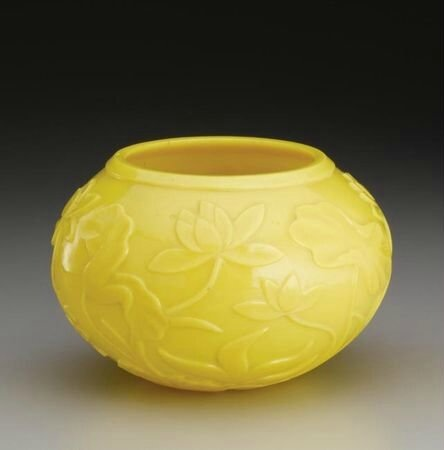 A fine and rare yellow glass washer. Qing dynasty, Qianlong period. photo courtesy Sotheby's