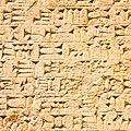 Vérité akkadienne