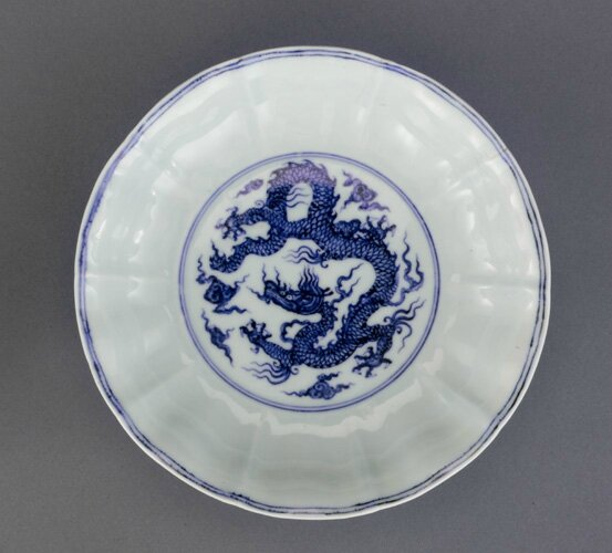 Dish with foliate flaring rim, 1426-1435, Ming dynasty, Xuande reign. Porcelain with cobalt pigment under colorless glaze. H: 4.8 W: 21.3 cm. Jingdezhen, China. Purchase F1951.13. Freer/Sackler © 2014 Smithsonian Institution